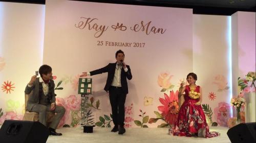 Kay & Man