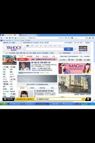 Yahoo焦點
