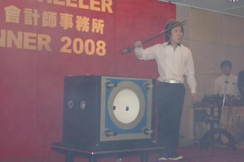 中瑞岳華(香港)會計師事務所晚宴