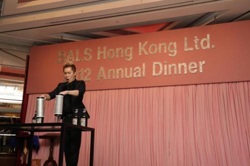 Bals HK Limited晚宴