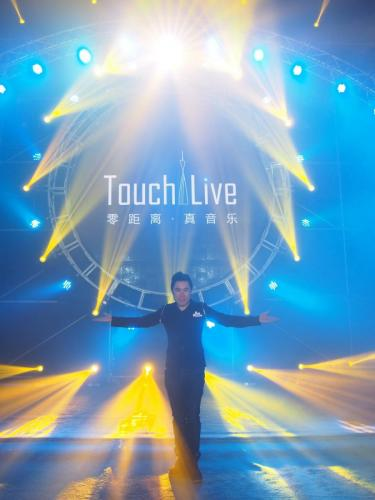 Touch Live Music