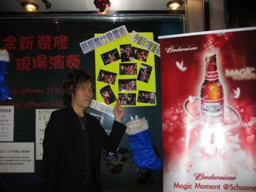 Budweiser 60場Magic Moment